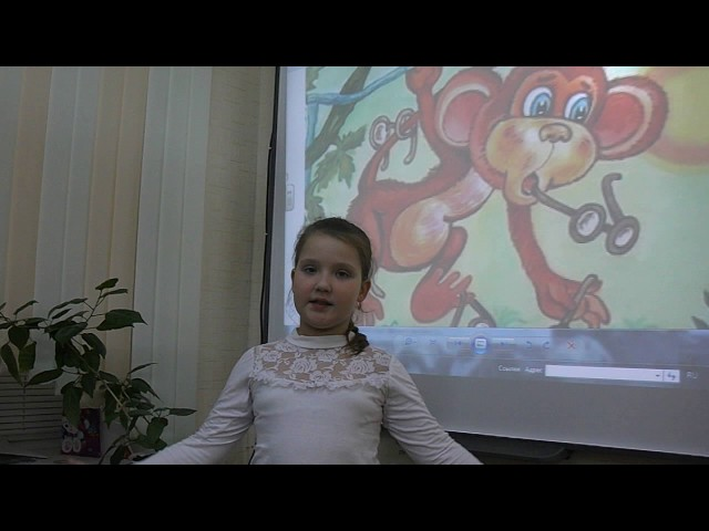 Изображение предпросмотра прочтения – ВероникаСкачкова читает произведение «Мартышка и очки» И.А.Крылова
