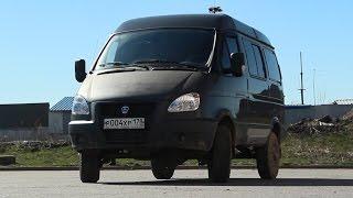 видео ГАЗ-Соболь