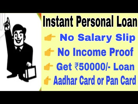 Instant Personal Loan ₹50000/- || Without Salary Personal Loan