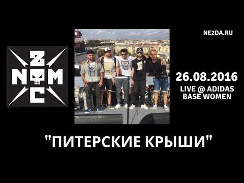 Noize MC- Питерские Крыши [cover]из YouTube · С высокой четкостью · Длительность: 3 мин38 с  · Просмотров: 87 · отправлено: 20-10-2016 · кем отправлено: Andrey Utkin
