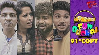 Fun Bucket | 91st Episode | Funny Videos | By Harsha Annavarapu | #TeluguComedyWebSeries