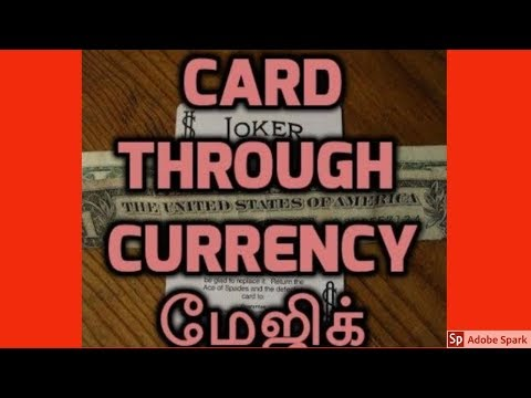 ONLINE MAGIC TRICKS TAMIL I ONLINE TAMIL MAGIC #434 I CARD THROUGH CURRENCY