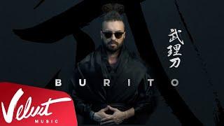 Альбом: Burito - Bu Ri To (2015)