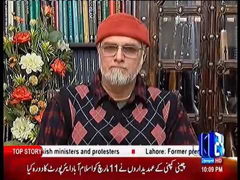 Zaid Hamid  @ The reality of Khawarij in Middle East (Daish) & Pakistan (TTP)!
