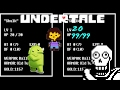 Download How to change the game stats in Undertale on Android