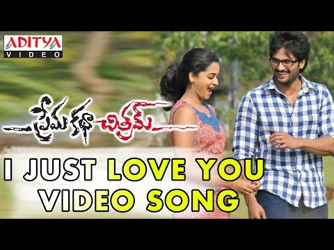 I Just Love You Baby Song || Prema Katha Chitram Video Songs || Sudheer Babu, Nanditha