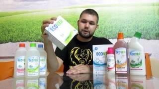 видео ECOVER (Эковер) Натуральная бытовая химия