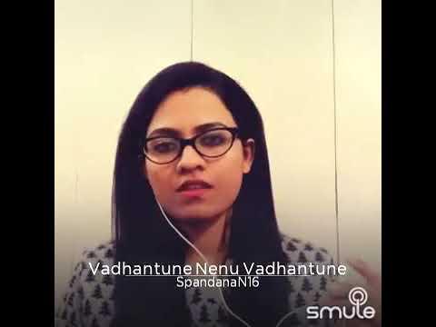 Vadhantune nenu vadhantune - Cover by Spandana