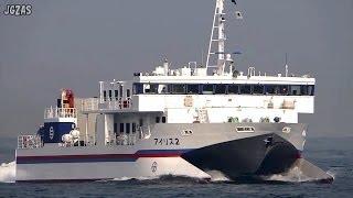 [船] IRIS2 アイリス2 High speed ship 高速船 Kanmon Strait 関門海峡 2014-FEB