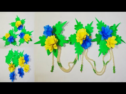 How to Make Paper flower wall hanging Handmade Room Decorations Home decor handicraft idea