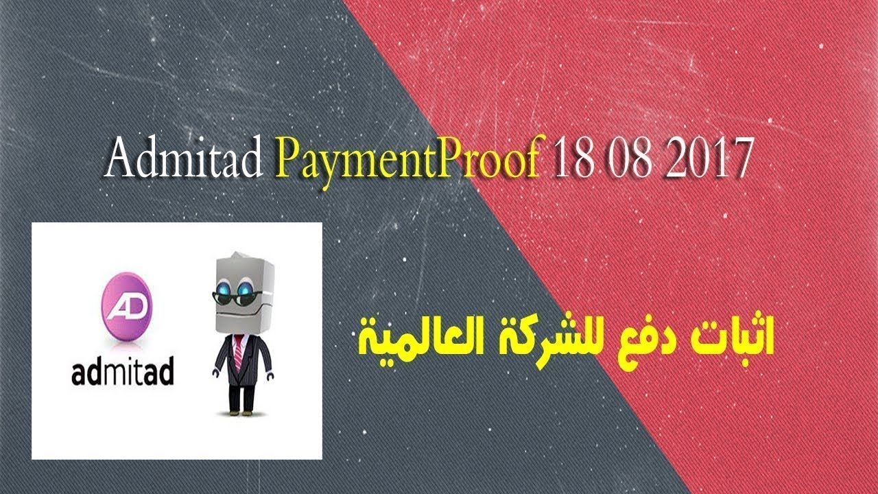 Admitad PaymentProof 18  08  2017