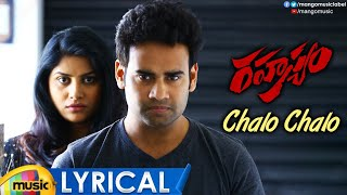 2019 Telugu Movie Songs | Chalo Chalo Full Song Lyrical | Rahasyam Telugu Movie Songs | Mango Music