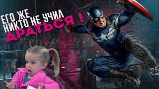 Когда Капитан Америка научился драться? Первый мститель. Кинотеории