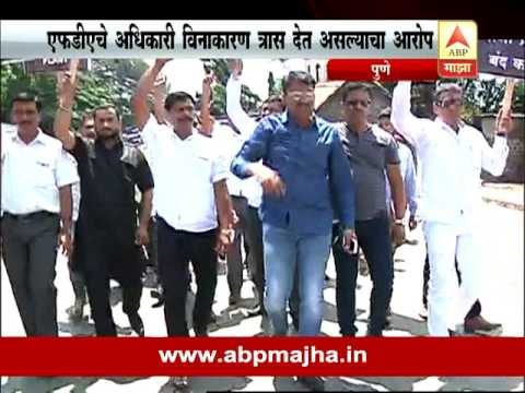 Pune : Mineral Water Makers Protest Against Fda