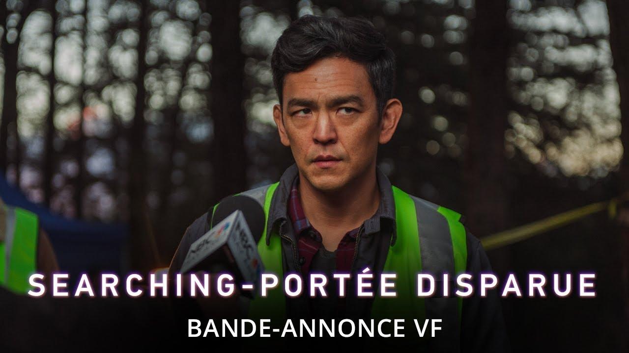 Searching - Portée Disparue - FA 1 - VOST