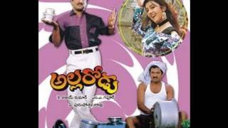Allarodu - Full Length Telugu Movie - Rajendra Prasad - Surabhi - 01