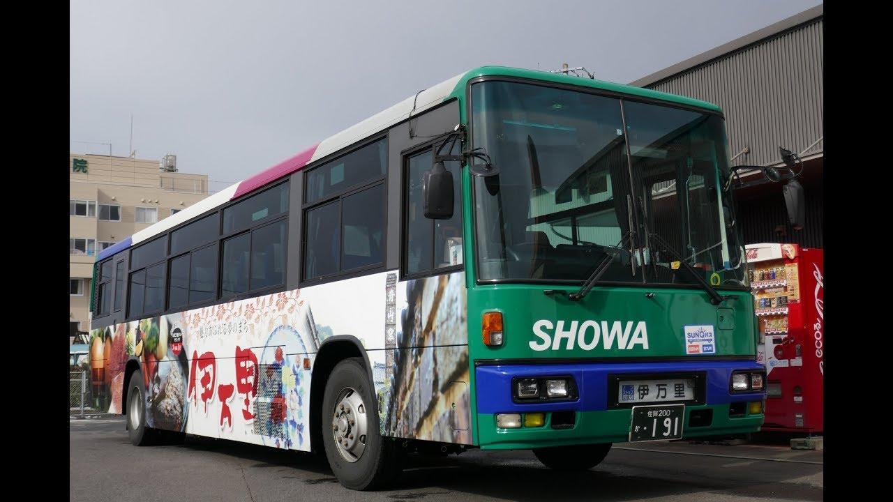 福岡 空港 前 バス停