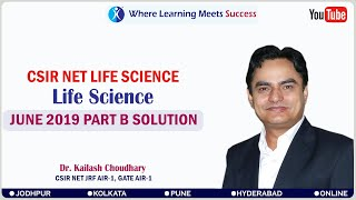 JUNE 2019 LIFE SCIENCE PART B SOLUTIONS - CSIR NET LIFE SCIENCE