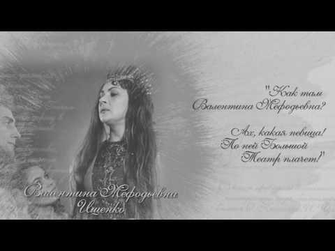 Буктрейлер к книге Галины Ширяевой О тех, кого помню и люблю...