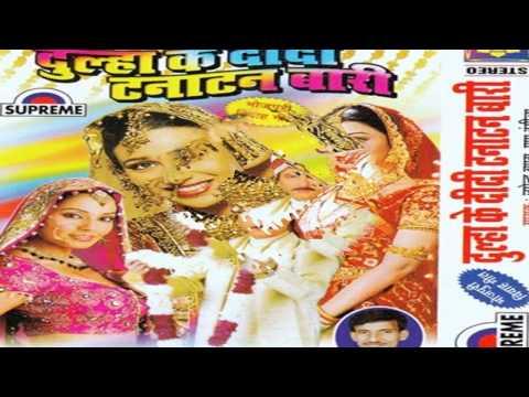 Samdhi Bharua Asli Chamar Ho || Bhojpuri hot songs 2015 new || Upendra Vyas