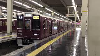 【長めの発車メロディー】阪急梅田駅 宝塚行き最終列車発車前後の様子