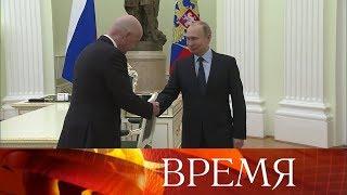 Президент РФ обсудил с главой ФИФА подготовку к ЧМ-2018.
