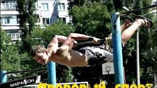 Репортаж о дворовом спорте (ТНТ - марафон)