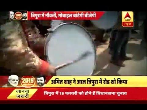 Amit Shah confident of BJP's win with majority in Tripura