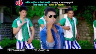 New Nepali Lok Dohori 2073   Gharbetiki Natini - Tak Gurung & Devi Gharti   Aashish Music