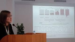 Нові факти про виживання хворих на рак шийки матки – Томськ, НДІ онкології та ТГУ