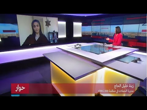 زينة خليل الحاج: عودة الولايات المتحدة إلى اتفاق باريس للمناخ أمر ضروري وأساسي  - نشر قبل 2 ساعة