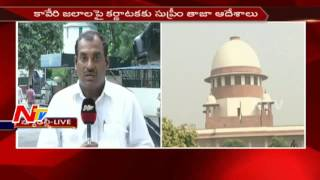Supreme Court Orders Karnataka to Release Cauvery Water to TamilNadu || Cauvery Issue || NTV