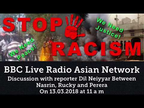 BBC Live Radio Discussion about racism and extremism against Sri Lankan muslims