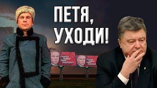 """Началось! Илья Кива: """"Увижу Порошенко - порву как Тузик тряпку!"""""""