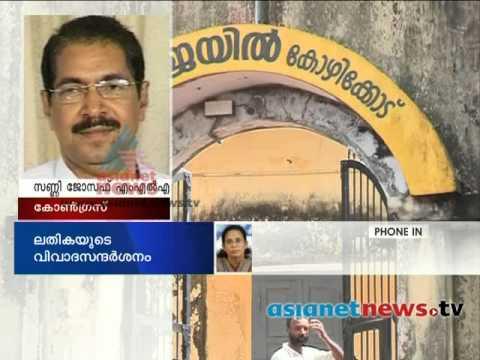 K.K. Lathika MLA visit Kozhikode central Jail :Asianet News Prime Discussion