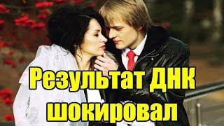 Сын Сергея Зверева не смог сдержать слез, увидев результаты нового ДНК теста