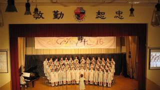 20160710 WTSMC 黃棣珊紀念中學40週年才藝晚會