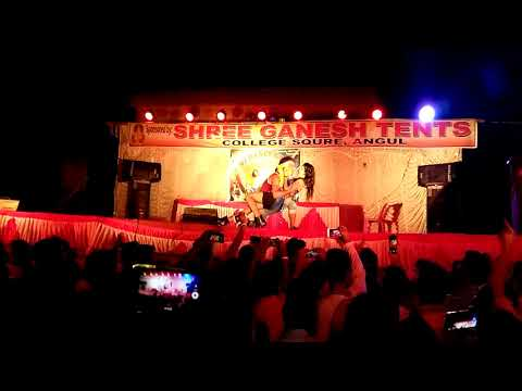 GOBO GOBO SAMBALPURI SONG DANCE WITH SEX
