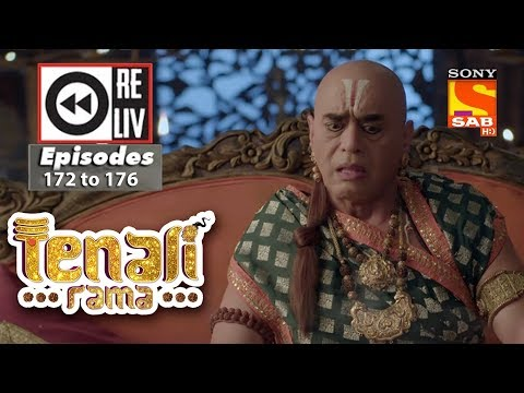 Full Download] Weekly Reliv Tenali Rama 5th March To 9th