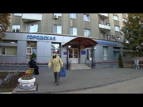 COVID-19 в регионах России