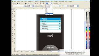 How to draw a mp3 player in Corel Draw