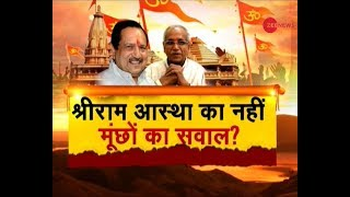 Will Muslims bring Lord Ram out of the tent in Ayodhya?