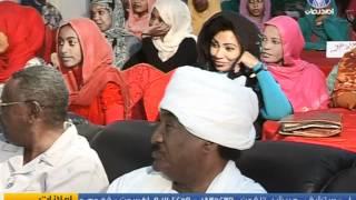 نكات سودانية فرقة تيراب المسرحية