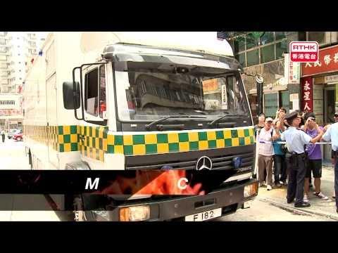 香港電台《火速救兵》- 消防犀利武器大曝光 - 流動傷者治療車 MCTC