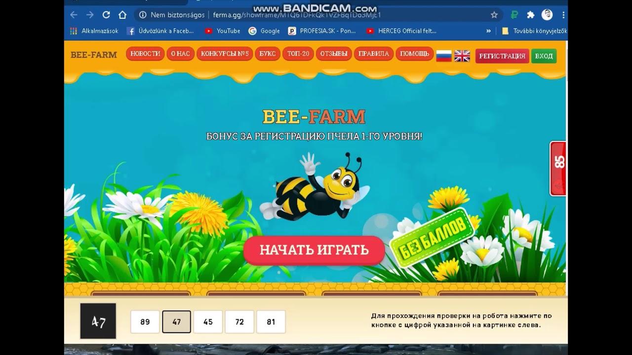 pénzt keresni a méhekből hogyan lehet a bitcoinot cserélni tenge-re