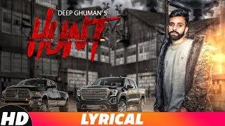 Hunt | Lyrical Video | Deep Ghuman | Latest Punjabi Songs 2018 | Speed Records
