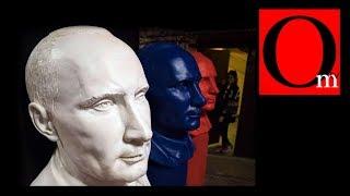 Россия в погоне за миром