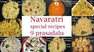 Dussehra Special 10 Prasadm Recipes In Telugu-Navratri Prasadam Recipes-Durga ashtami Recipes