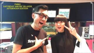 2016年10月1日12時から放送、FM802「SATURDAY AMUSIC ISLANDS AFTERNOON...