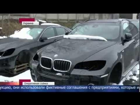 Украина в г. Ровно Подпольный автозавод BMW и Mercedes Benz